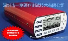 深圳直銷AccuPulse手持式無創血壓模擬儀