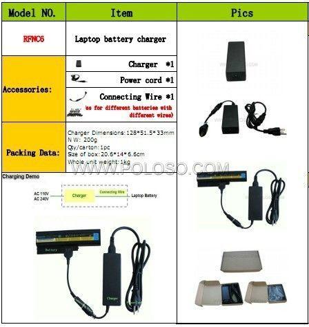 外置笔记本电池充电器 2