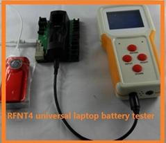 2013 New RFNT4 universal battery tester power bank capacity tester