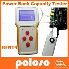 移动电源测试仪得出实际容量