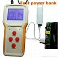 通用电池测试仪移动电源测试仪 4