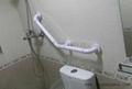 LW-NRL-135 Bathroom Grab Bar