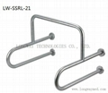 LW-SSRL-21 Stainless Steel Hand Rail for Urinal