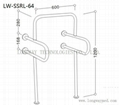 LW-SSRL-64 Stainless Steel Hand Rail for Urinal