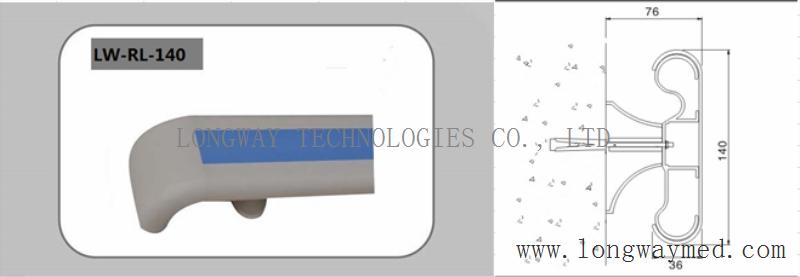 LW-RL-140 Hospital handrail 3