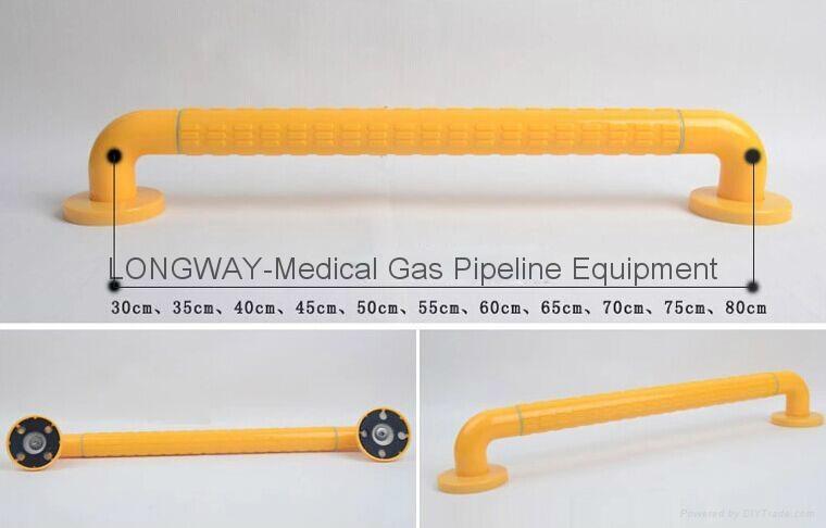 LW-NRL-1 Handrail of various lengths