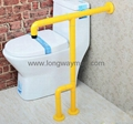 LW-NRL-T1 Bathroom Grab Bar