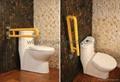 Foldable Bathroom Grab Bar