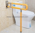 LW-NRL-UT3  Foldable Bathroom Grab Bar