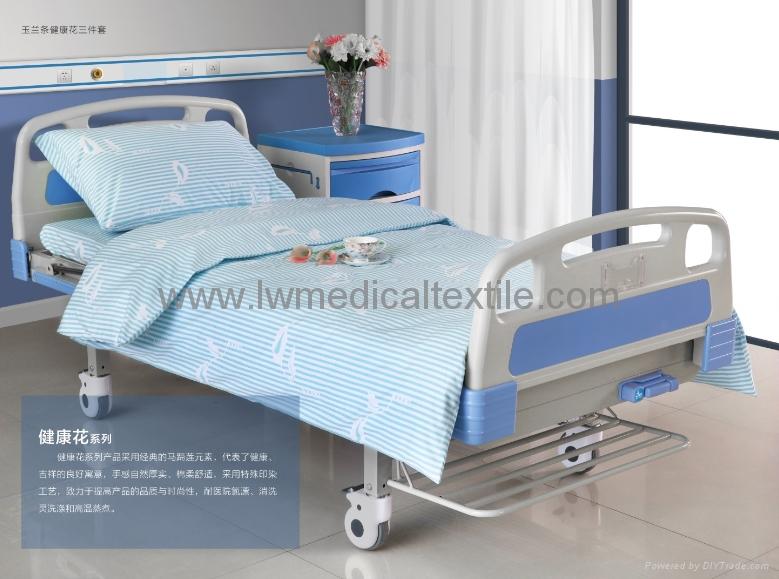 Hospital Bed Linen with flower design (bed sheet, pillow case duvet cover)  2