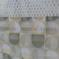 disposable Hospital Cubicle Curtain 4