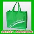 服裝環保袋