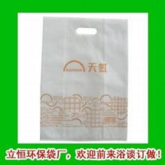 熱壓無紡布環保袋