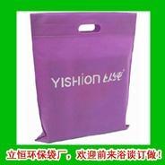 無紡布服裝環保袋 1