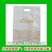 平口環保袋