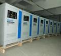 Capacitor-type precision purified  Voltage Regulator  5
