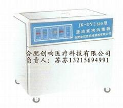 医用煮沸消毒器