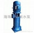 高层建筑消防加压稳压泵