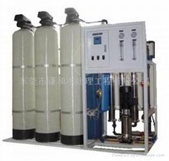 化工用純水設備