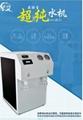 实验室超纯水机  实验室蒸馏水机 医用纯化水 1