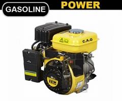 2.6HP Gasoline Engine