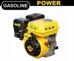 7.0HP Gasoline Engine