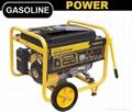 7500watts Gasoline generator