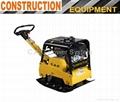 137kg Hydraulic reversible compactor
