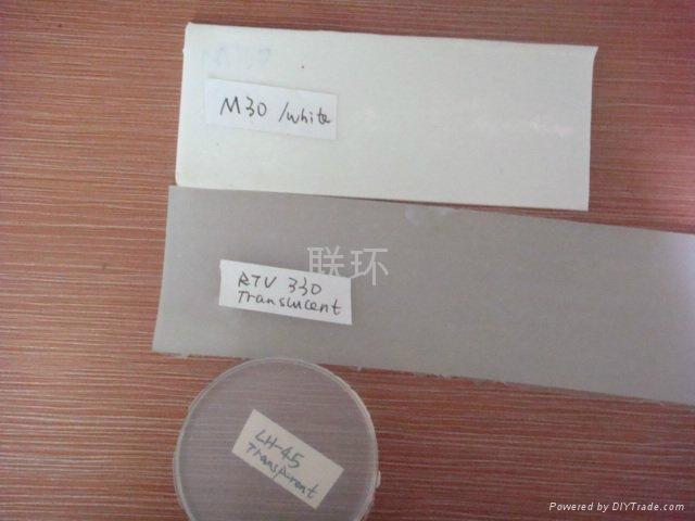 Shouban process design for translucent silicone 1
