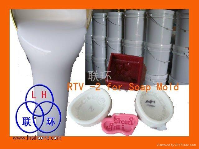 Shouban process design for translucent silicone 3