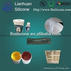 供應透明無毒絲印硅膠