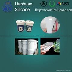 silicone rubber rtv-2 fo