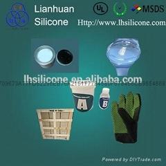 矽利康商標標牌硅膠