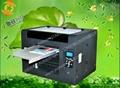 智能卡片印刷機械