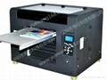 TPU塑料殼彩印機