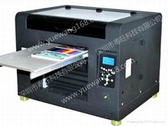 鋁板彩印機械