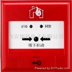 西安消防報警消火栓按鈕