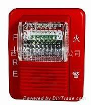 西安消防報警編碼聲光報警器