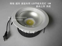 10WLED面光源筒燈