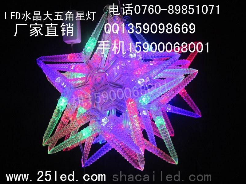 LED彩灯带灯串挂树上的彩灯 5