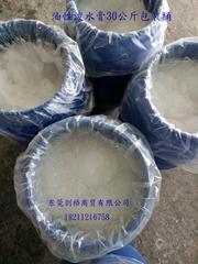 陶瓷用油性泼水膏