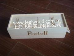 松木单支抽拉酒盒