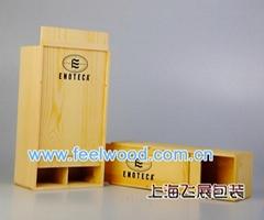 桐木雙支抽拉酒盒