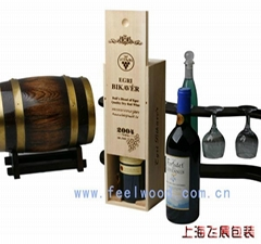 Pine single smoked pull type wine box