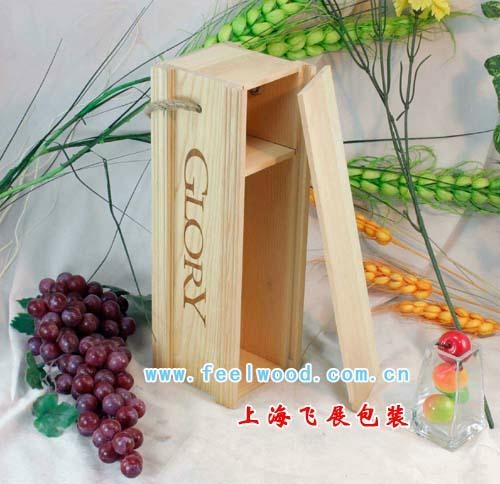 Pine single smoked pull type wine box 2