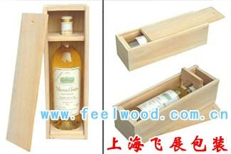 Pine single smoked pull type wine box 3