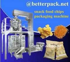 chips packing machine food plastic packaging machine