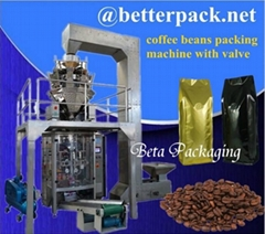 coffee beans plastic packaging machine coffee degassing valve bagging machine