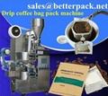 drip coffee packing machine drip coffee