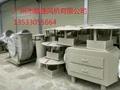 活性炭废气吸附净化箱 3